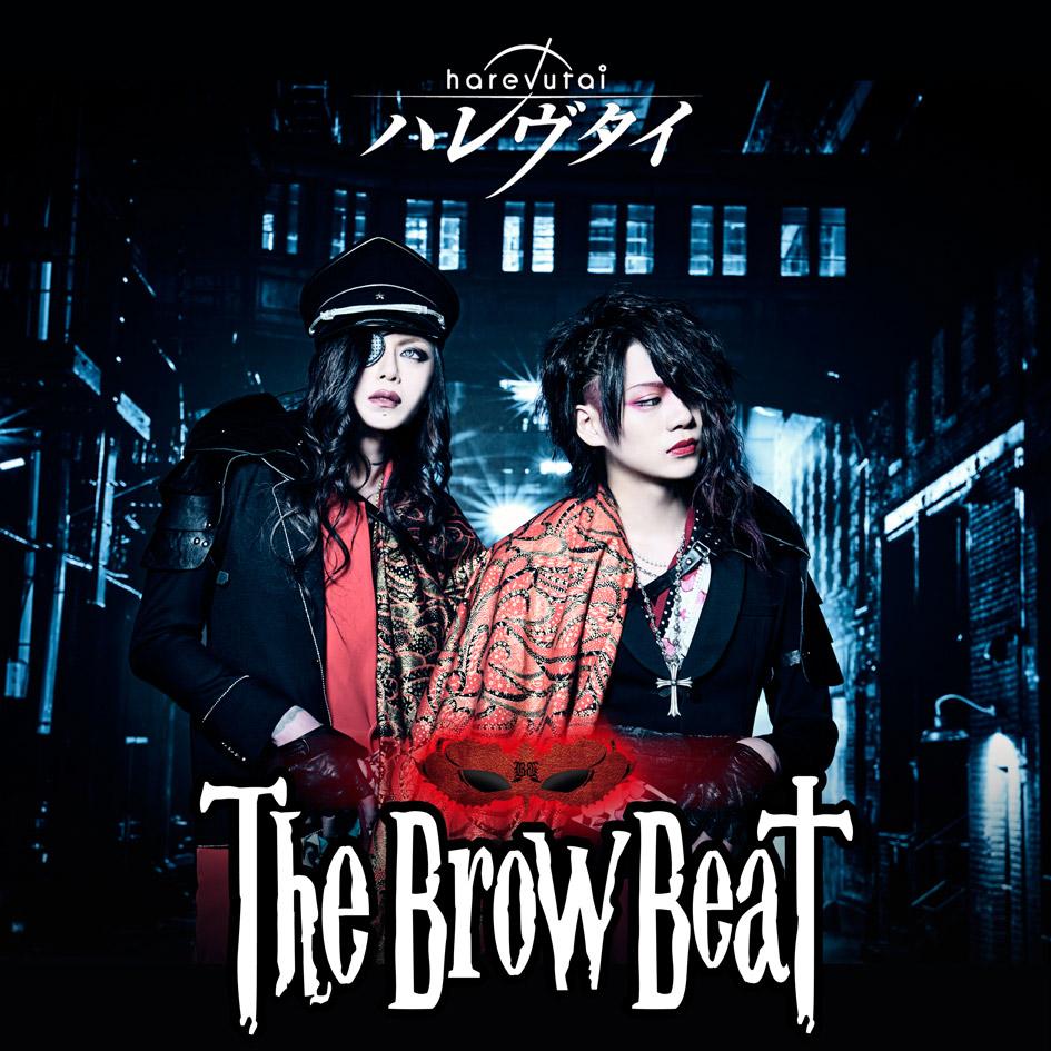 ハレヴタイ Type A (CD + DVD)